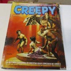 Cómics: CREEPY Nº 23 TOUTAIN EDITOR. Lote 207042083