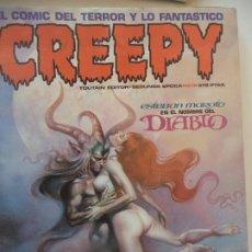 Cómics: CREEPY SEGUNDA EPOCA Nº 4 BUEN ESTADO. Lote 207058016