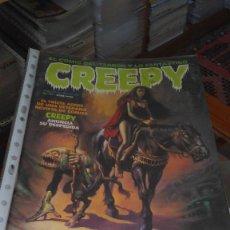 Cómics: * CREEPY * TOUTAIN EDITOR 1979 / 1986 * COLECCION COMPLETA DE 79 Nº IMPECABLES *. Lote 207290333