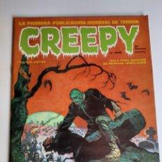 Cómics: CREEPY (1979, TOUTAIN) 2 · 1979 · CREEPY 7 2ª EDICIÓN. Lote 207500000