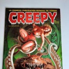 Cómics: CREEPY (1979, TOUTAIN) 5 · 1979 · CREEPY / 2ª EDICIÓN. Lote 207515013