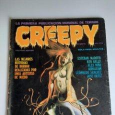 Cómics: CREEPY (1979, TOUTAIN) 7 · 1979 · CREEPY. Lote 207515771