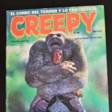 Cómics: CREEPY (1979, TOUTAIN) 14 · 1979 · CREEPY. Lote 207519118