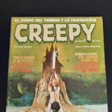 Cómics: CREEPY (1979, TOUTAIN) 17 · 1979 · CREEPY. Lote 207520768