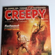 Cómics: CREEPY (1979, TOUTAIN) 18 · 1979 · CREEPY. Lote 207521058