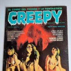Cómics: CREEPY (1979, TOUTAIN) 19 · 1979 · CREEPY. Lote 207522231