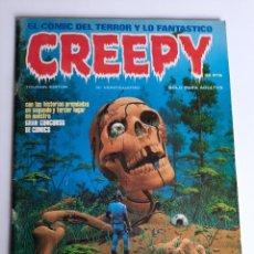 Cómics: CREEPY (1979, TOUTAIN) 24 · 1979 · CREEPY. Lote 207532252