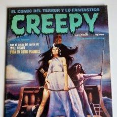 Cómics: CREEPY (1979, TOUTAIN) 26 · 1979 · CREEPY. Lote 207544861