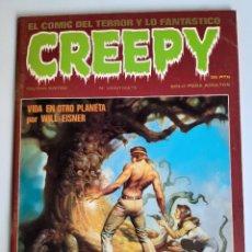 Cómics: CREEPY (1979, TOUTAIN) 27 · 1979 · CREEPY. Lote 207545102