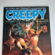 Cómics: CREEPY (1979, TOUTAIN) 29 · 1979 · CREEPY. Lote 207546445