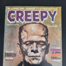 Cómics: CREEPY (1979, TOUTAIN) 40 · X-1982 · CREEPY. Lote 207546975