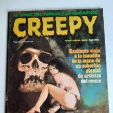 Cómics: CREEPY (1979, TOUTAIN) 46 · IV-1983 · CREEPY. Lote 207547263