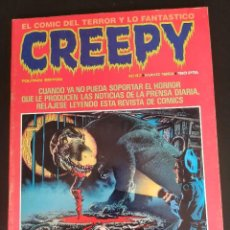 Cómics: CREEPY (1979, TOUTAIN) 47 · V-1983 · CREEPY. Lote 207548422