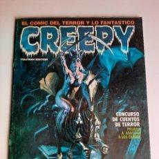 Cómics: CREEPY (1979, TOUTAIN) 54 · XII-1983 · CREEPY. Lote 207549793