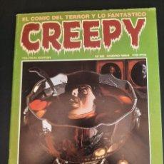 Cómics: CREEPY (1979, TOUTAIN) 55 · I-1984 · CREEPY. Lote 207550123