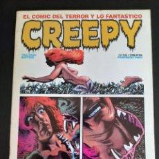 Cómics: CREEPY (1979, TOUTAIN) 56 · II-1984 · CREEPY. Lote 207550420