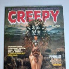 Cómics: CREEPY (1979, TOUTAIN) 58 · IV-1984 · CREEPY. Lote 207550730