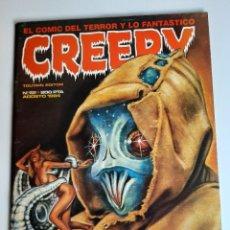 Cómics: CREEPY (1979, TOUTAIN) 62 · VIII-1984 · CREEPY. Lote 207551260