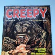 Cómics: CREEPY (1979, TOUTAIN) 64 · X-1984 · CREEPY. Lote 207551791