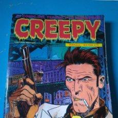 Cómics: CREEPY - EXTRA Nº11 - RETAPADO INCLUYENDO LOS NUMEROS 49, EXTRA 50, 51 Y 52. Lote 207989188