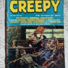 Cómics: CREEPY N°39 - TOUTAIN - COMIC TERROR.. Lote 208009725