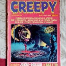 Cómics: CREEPY N°47 - TOUTAIN - COMIC TERROR.. Lote 208010245