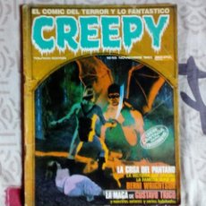 Cómics: CREEPY N°53 - TOUTAIN - COMIC TERROR.. Lote 208010423
