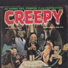 Cómics: CREEPY - EXTRA NUMERO 50 - EL COMIC DEL TERROR Y LO FANTASTICO - TOUTAIN -. Lote 208060478