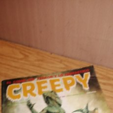 Cómics: CREEPY. Lote 208388295
