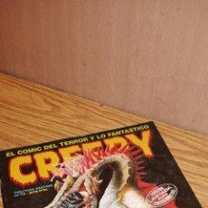 Cómics: CREEPY. Lote 208389088