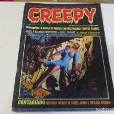 Cómics: TEBEO CREEPY Nº 45 COMIC DEL TERROR Y LO FANTASTICO. Lote 209017015