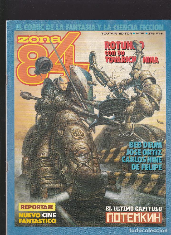 ZONA 84 ZONA84 - Nº 76 DE 96 - IX-1990 - TOUTAIN - (Tebeos y Comics - Toutain - Zona 84)