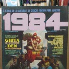 Cómics: 1984 - Nº 34 - COMIC DE FANTASÍA Y CIENCIA FICCIÓN - TOUTAIN EDITOR. Lote 209753113