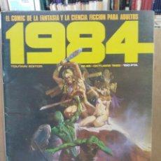 Cómics: 1984 - Nº 45 - COMIC DE FANTASÍA Y CIENCIA FICCIÓN - TOUTAIN EDITOR. Lote 209754800