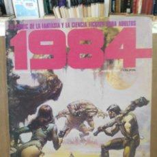 Cómics: 1984 - Nº 51 - COMIC DE FANTASÍA Y CIENCIA FICCIÓN - TOUTAIN EDITOR. Lote 209755066