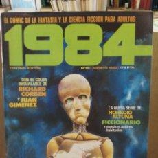 Cómics: 1984 - Nº 55 - COMIC DE FANTASÍA Y CIENCIA FICCIÓN - TOUTAIN EDITOR. Lote 209755340