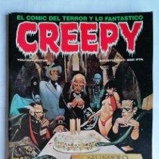 Cómics: CREEPY EL COMIC DEL TERROR Y LO FANTASTICO, NUMERO 50 EXTRA, AÑO 1983. Lote 209810223