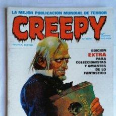 Cómics: CREEPY EL COMIC DEL TERROR Y LO FANTASTICO, Nº CERO, 2ª EDICION, AÑO 1979. Lote 209810381