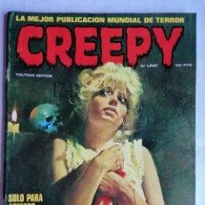 Cómics: CREEPY EL COMIC DEL TERROR Y LO FANTASTICO, Nº UNO, AÑO 1979. Lote 209810457