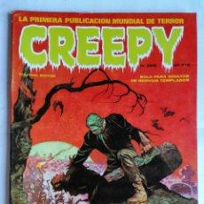Cómics: CREEPY EL COMIC DEL TERROR Y LO FANTASTICO, Nº DOS, AÑO 1979. Lote 209810488