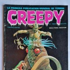Cómics: CREEPY EL COMIC DEL TERROR Y LO FANTASTICO, Nº TRES, AÑO 1979. Lote 209810545