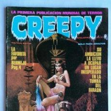 Cómics: CREEPY EL COMIC DEL TERROR Y LO FANTASTICO, Nº CUATRO, AÑO 1979. Lote 209810576