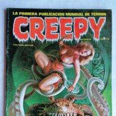 Cómics: CREEPY EL COMIC DEL TERROR Y LO FANTASTICO, Nº CINCO, AÑO 1979. Lote 209810697