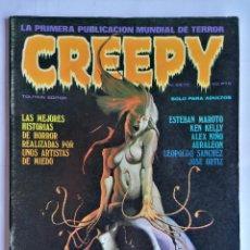 Cómics: CREEPY EL COMIC DEL TERROR Y LO FANTASTICO, Nº SIETE, AÑO 1979. Lote 209810730
