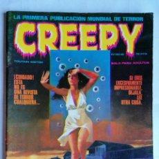 Cómics: CREEPY EL COMIC DEL TERROR Y LO FANTASTICO, Nº OCHO, AÑO 1979. Lote 209810761