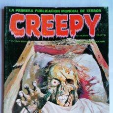 Cómics: CREEPY EL COMIC DEL TERROR Y LO FANTASTICO, Nº NUEVE, AÑO 1979. Lote 209810782