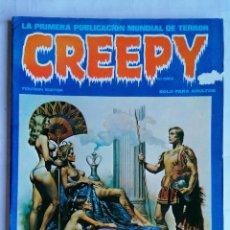 Cómics: CREEPY EL COMIC DEL TERROR Y LO FANTASTICO, Nº DIEZ, AÑO 1979. Lote 209810810