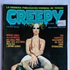 Fumetti: CREEPY EL COMIC DEL TERROR Y LO FANTASTICO, Nº ONCE, AÑO 1979. Lote 209810843