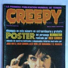 Cómics: CREEPY EL COMIC DEL TERROR Y LO FANTASTICO, Nº DOCE, AÑO 1979. Lote 209810857