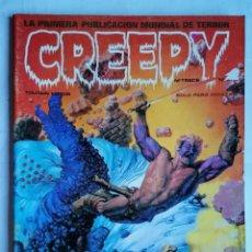Cómics: CREEPY EL COMIC DEL TERROR Y LO FANTASTICO, Nº TRECE, AÑO 1979. Lote 209810890